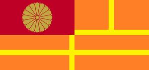 Kami Islands flag