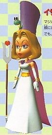 Isabella · R