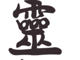 Lingjiao