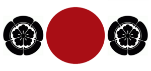 Fuso flag 2