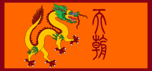 Tianchao flag