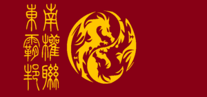 Dongnan flag