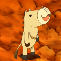 The png of ponygon