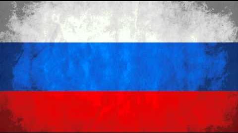 National Anthem of the Russian Tsardom Federation
