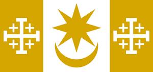 Canaan flag