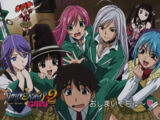 Rosario + Vampire (Live Action Movie)
