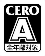 200px-CERO A