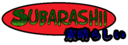 Subarashii logo old