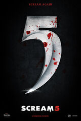 Scream 5 (Drew Gars)