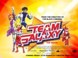 Team Galaxy The Movie (1992 film)