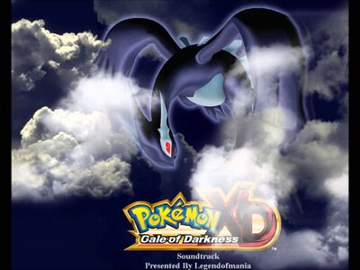Pokemon XD Gale of Darkness poster