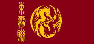 Dongbalian flag