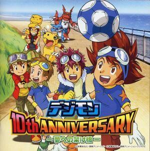 Digimon-10th-anniversary3