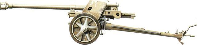 File:Vekrineir Mk-5 Anti-Material Field Gun.jpeg