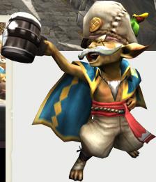 Tanjia Guild Master