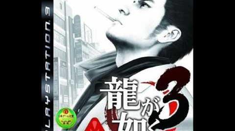 Yakuza 3 OST- End Point-0