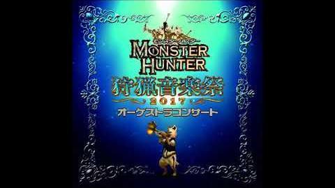 Monster Hunter Orchestra Concert ~Shuryou Ongakusai 2017~ Silver Winged Scarlet Star ~ Valfalk