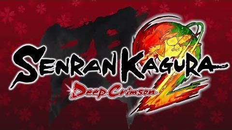 Giant Yoma, Dripping Wet - Senran Kagura 2 Deep Crimson OST