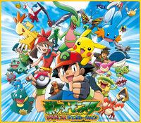 Pokémon Advanced Generation series poster