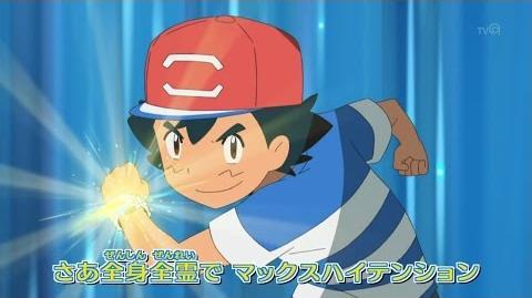 Pokémon Sun and Moon - Alola!