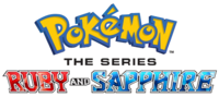 Pokémon Ruby and Sapphire anime logo