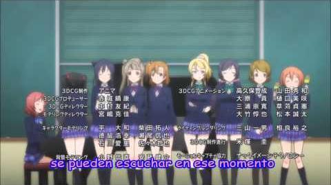 Love Live! School Idol Project - Kitto Seishun ga Kikoeru