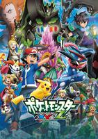 Pokemon XY&Z Japanese poster