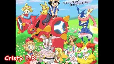 Pokémon XY&Z - XY&Z -movie version-
