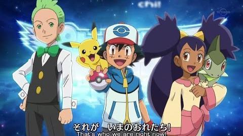 Pokémon Best Wishes Season 2 - Be an Arrow!