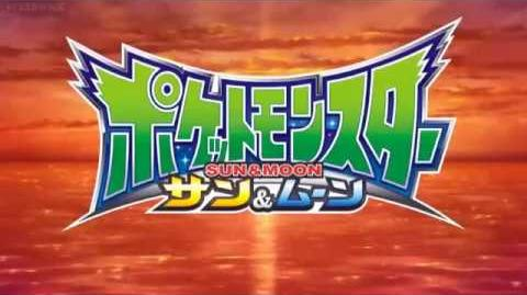 Pokémon Sun and Moon Opening 3