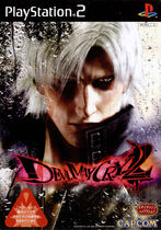 Devil May Cry 2 PS2 cover