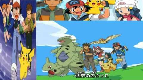 Pokémon Advanced Generation - Spurt!