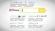 ЛОСЯндекс сайт