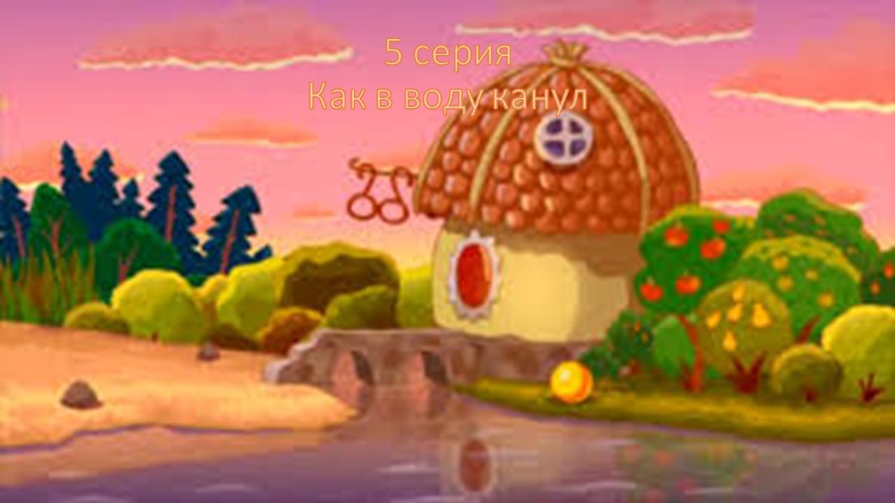 манге аниме дом ежика из смешариков фото обязан передать работодателю
