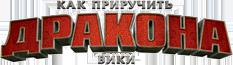 Wiki-wordmark КПДВ