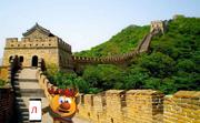 Лосяш на Китайской стене