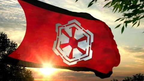 Zjednoczone Imperium Południa