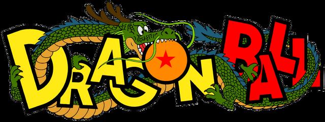 File:Logos 040 dragon ball 040 by vicdbz-d4ndlji.png
