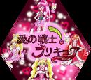 Ai no Senshi! Pretty Cure