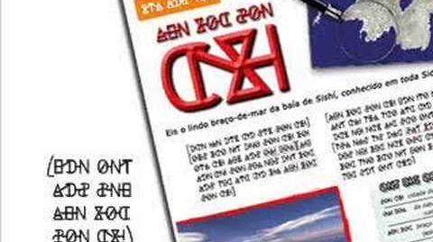 OIC (XAC CID)