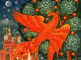 Pássaro de Fogo