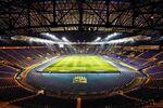 Central Krono Arena