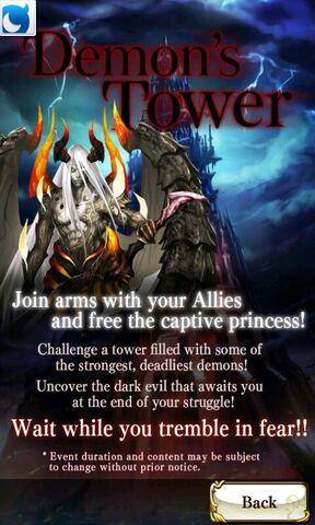 File:Demon's Tower.jpg