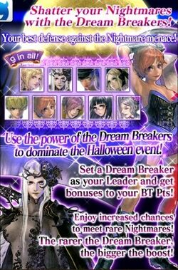 Dream Breakers