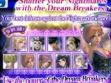The Dream Breaker