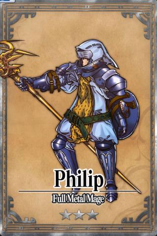 File:Philip - Full Metal Mage.png