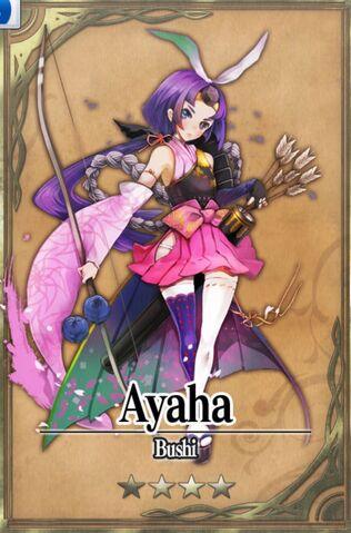 File:Ayaha.jpg
