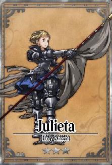 File:Julieta f.jpg