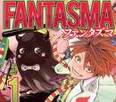 Fantasma (manga)
