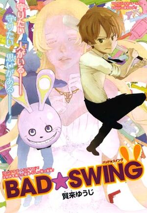 Bad Swing